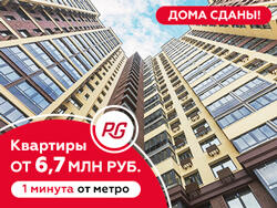 ЖК «Родной Город. Каховская» Выгода в апреле до 1,2 млн руб.!